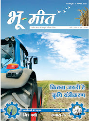 कितना जरूरी है कृषि यंत्रीकरण..