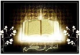 Download MP3 Al-Qur'an di GDRIVE