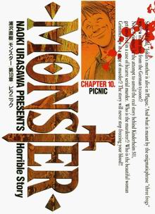 Cover of Naoki Urasawa's Monster Vol 10.pdf (Comic)