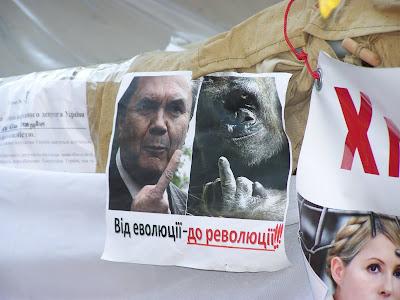 """""""Простреленный Янукович"""" появился в Кременчуге - Цензор.НЕТ 697"""