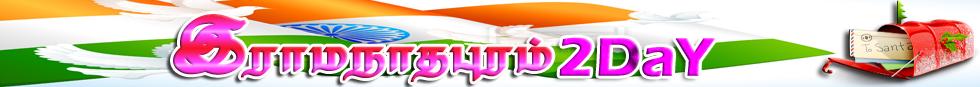 Ramanathapuram 2Day
