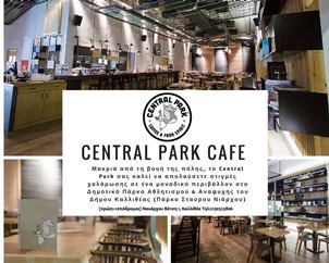 CENTRAL PARK CAFE