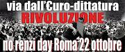 21/10: SCIOPERO GENERALE - 22/10: NO RENZI DAY