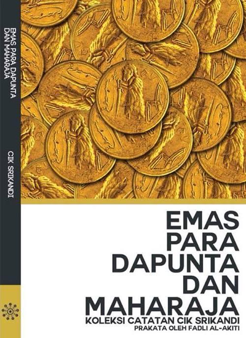 EPD&M: Edisi Baru