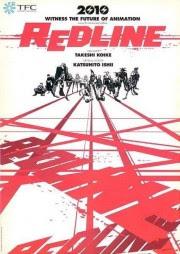Ver Redline Película Online (2010)