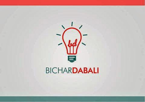 Bichar Dabali : The Home of Ideas