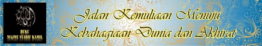 Majmu Syarif Kamil j-art