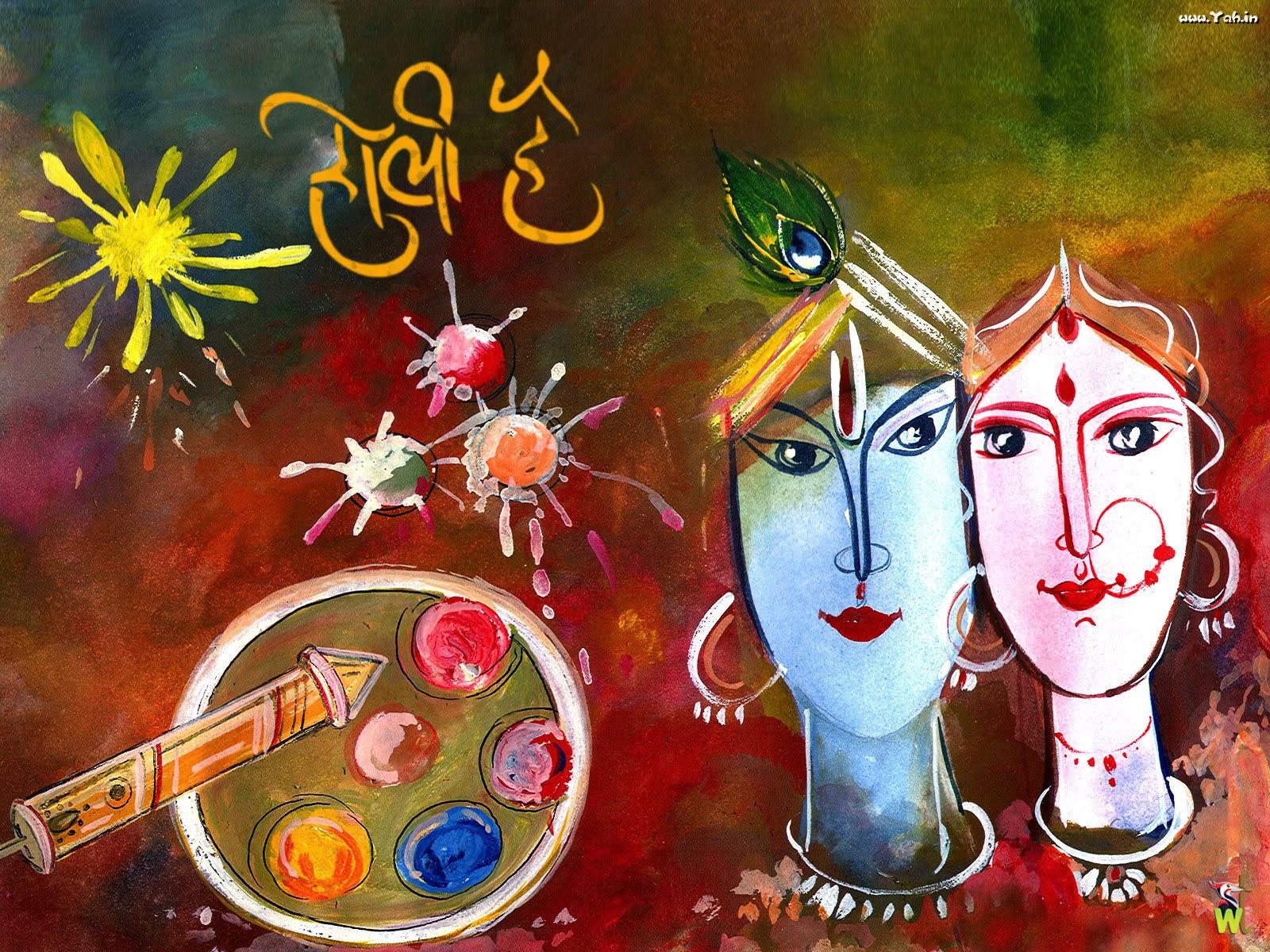Celebrate holi Festival with Radha-Krishna