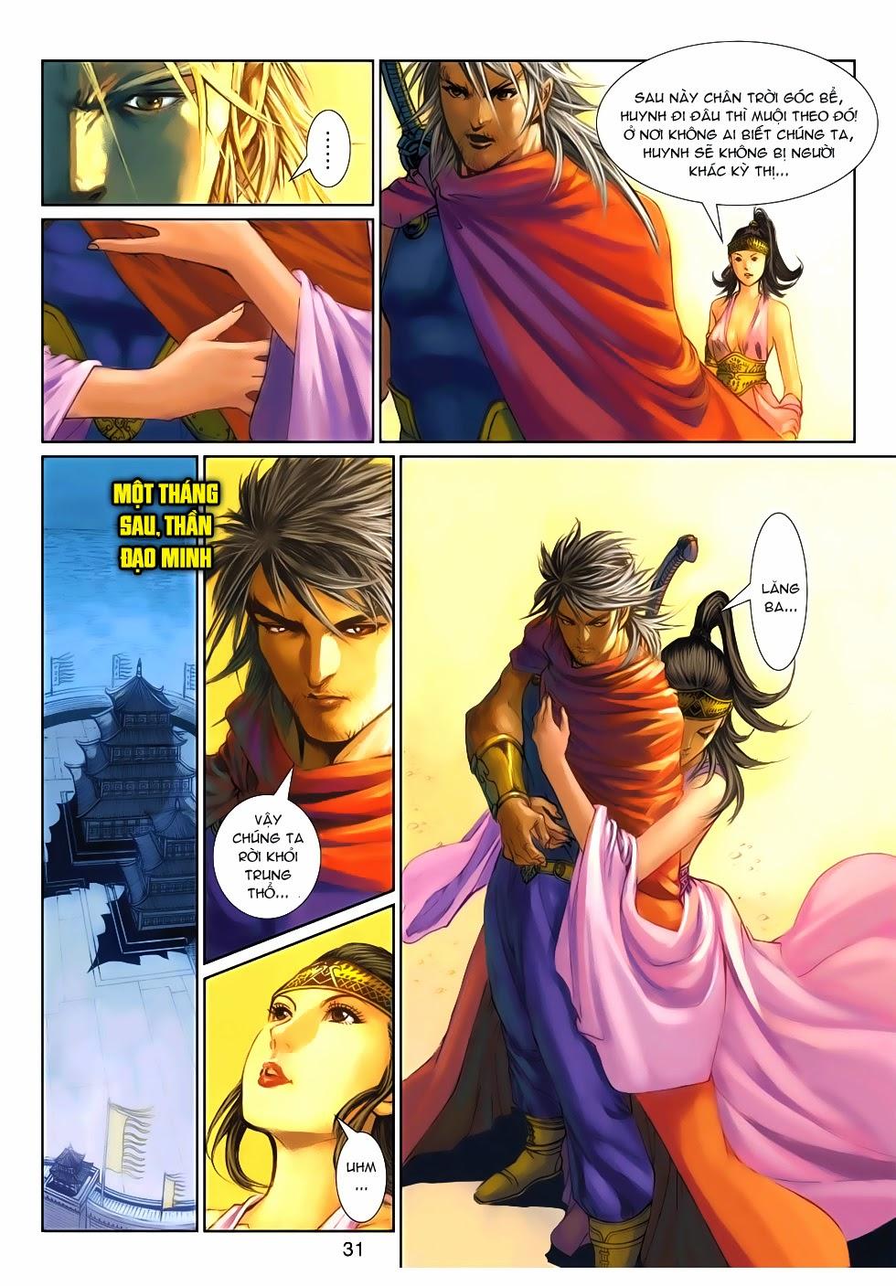 Thần Binh Tiền Truyện 4 - Huyền Thiên Tà Đế chap 9 - Trang 31