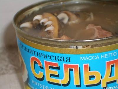 lata atún cosa extraña canned tuna strange