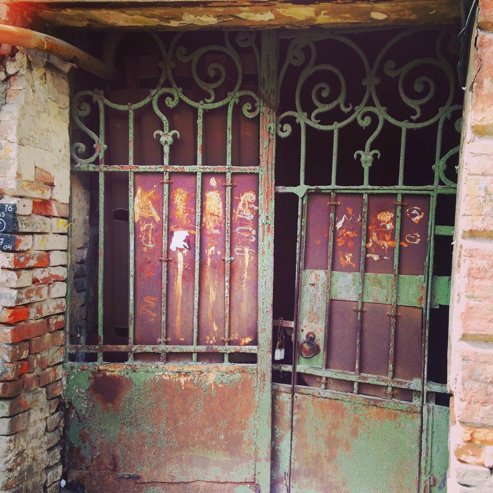 Старые-Ворота-Ростова