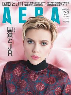 AERA 2017年04月03-10日号