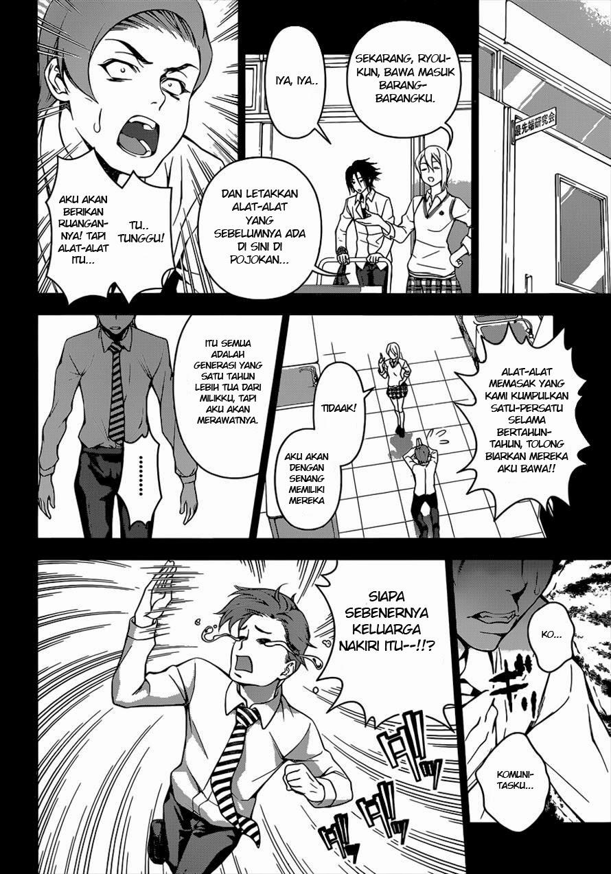 Shokugeki no Souma Chapter 64-3