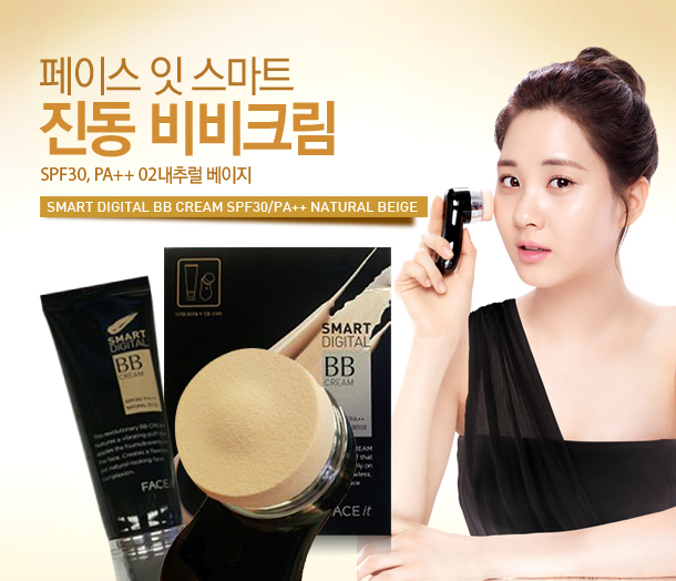 "SNSD Seohyun Beauty Product Poster for ""The Face Shop"""