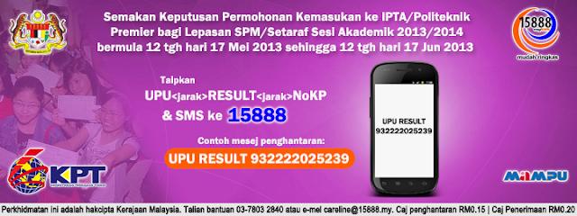 Semakan Keputusan Kemasukan Ke IPTA dan Politeknik Premier Sesi 2013/2014