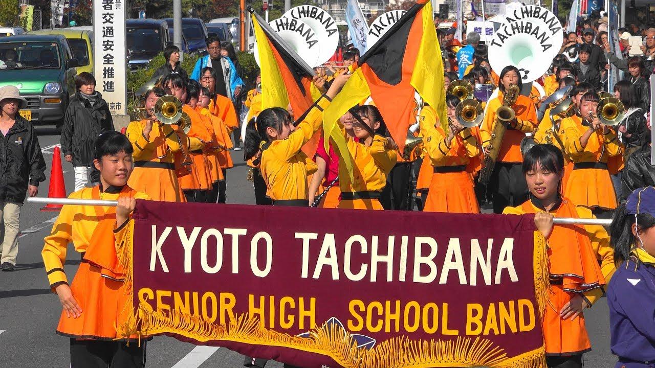 Kyoto Tachibana S.H.S. Band