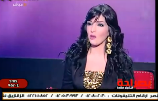 فضيحة مذيعة قناة الفراعين للكبار فقط