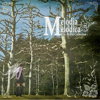 Marie! 真理絵 - Melodia Melodica Marie メロディア・メロディカ - Vocal Collection -