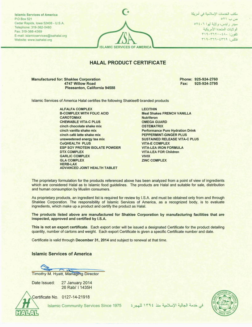 Shaklee Product Halal Certificate