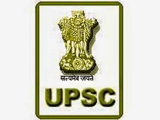 UPSC-Union-Public-Services-Commission