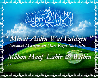 Minal Aidin Walfaizin 2015, Ucapan Selamat Hari Raya 2015