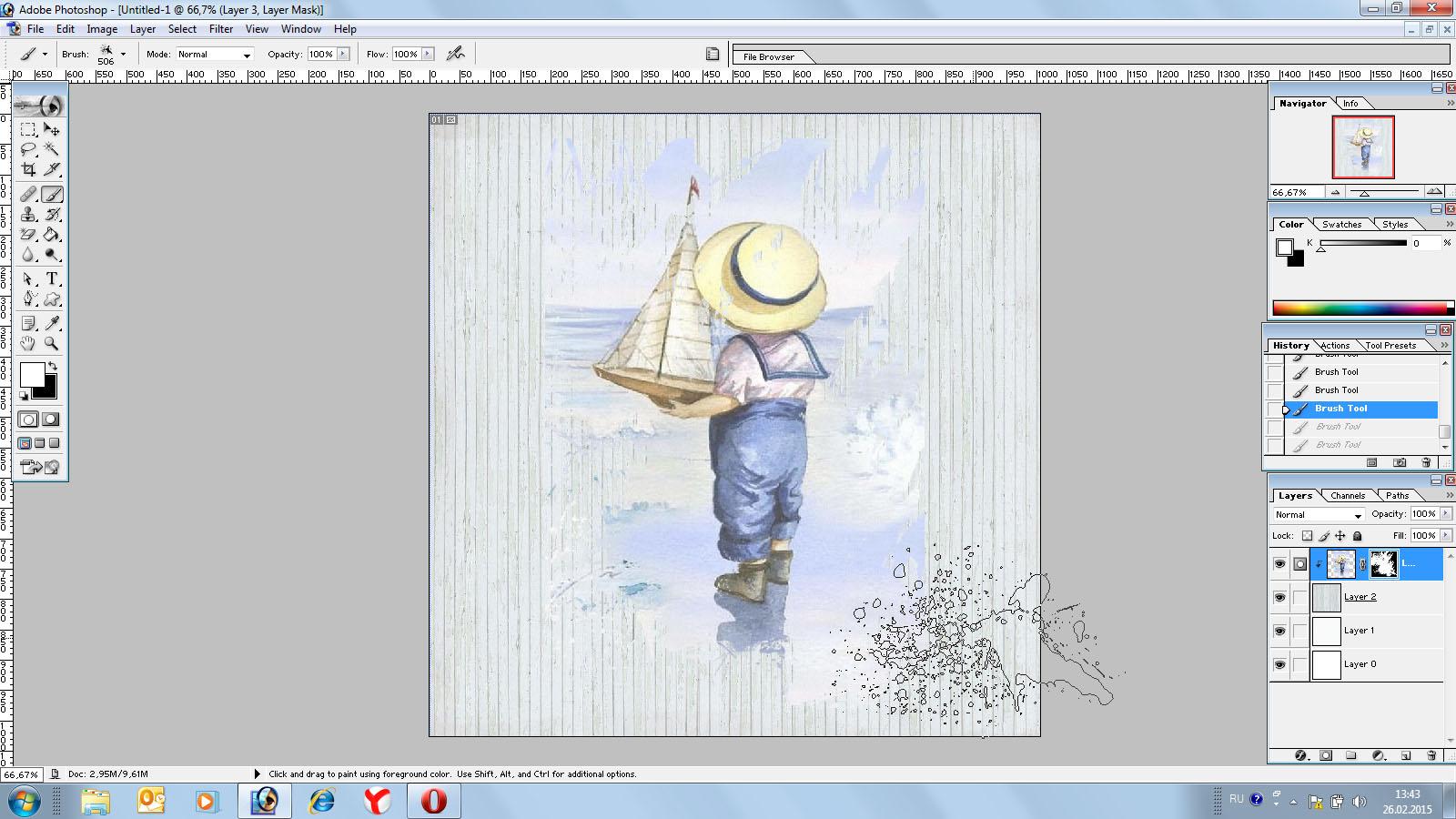 Как сделать текст поверх картинки в photoshop