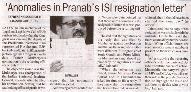 Addressing a press conference on Wednesday, Jain pointed out that there were anomalies in the resignation letter ............