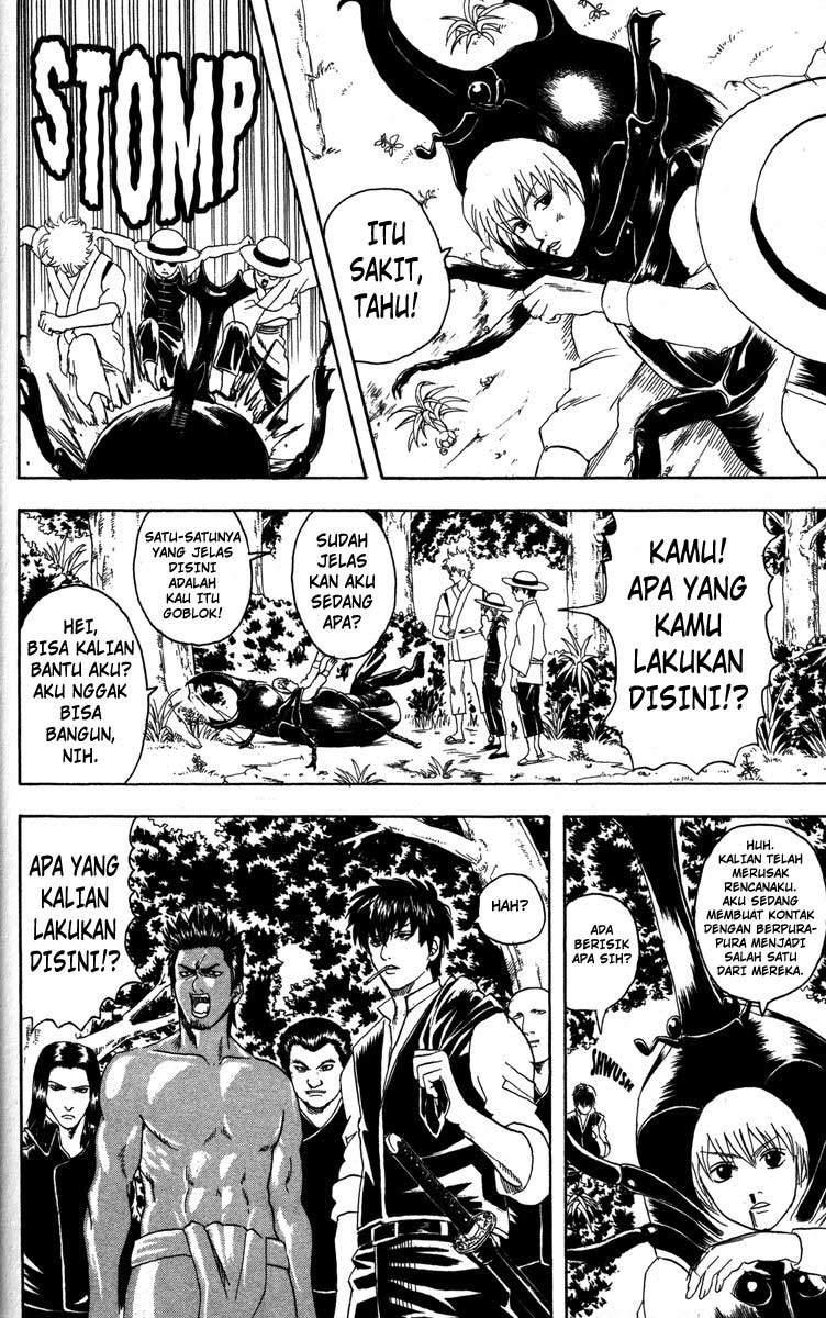 Dilarang COPAS - situs resmi www.mangacanblog.com - Komik gintama 083 - chapter 83 84 Indonesia gintama 083 - chapter 83 Terbaru 13 Baca Manga Komik Indonesia Mangacan