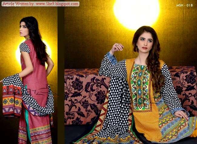 Mashaal Latest Embroidered Shawl Designs