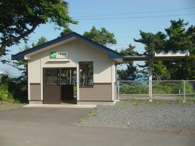 気仙沼線小金沢駅