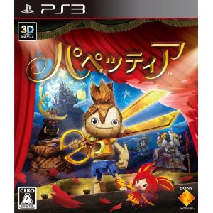 [PS3] Puppeteer [パペッティア] ISO (JPN) Download
