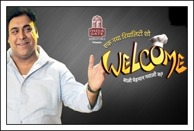 (21st-Jan-13) Welcome - Baazi Mehmaan Nawazi Ki [1st-Episode]