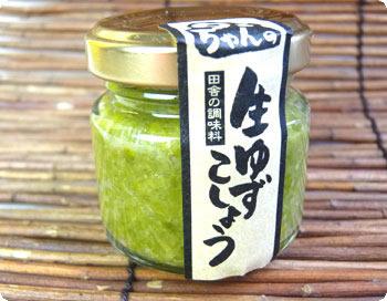Authentic high quality green yuzu citrus kosho hot chili pepper paste seasoning