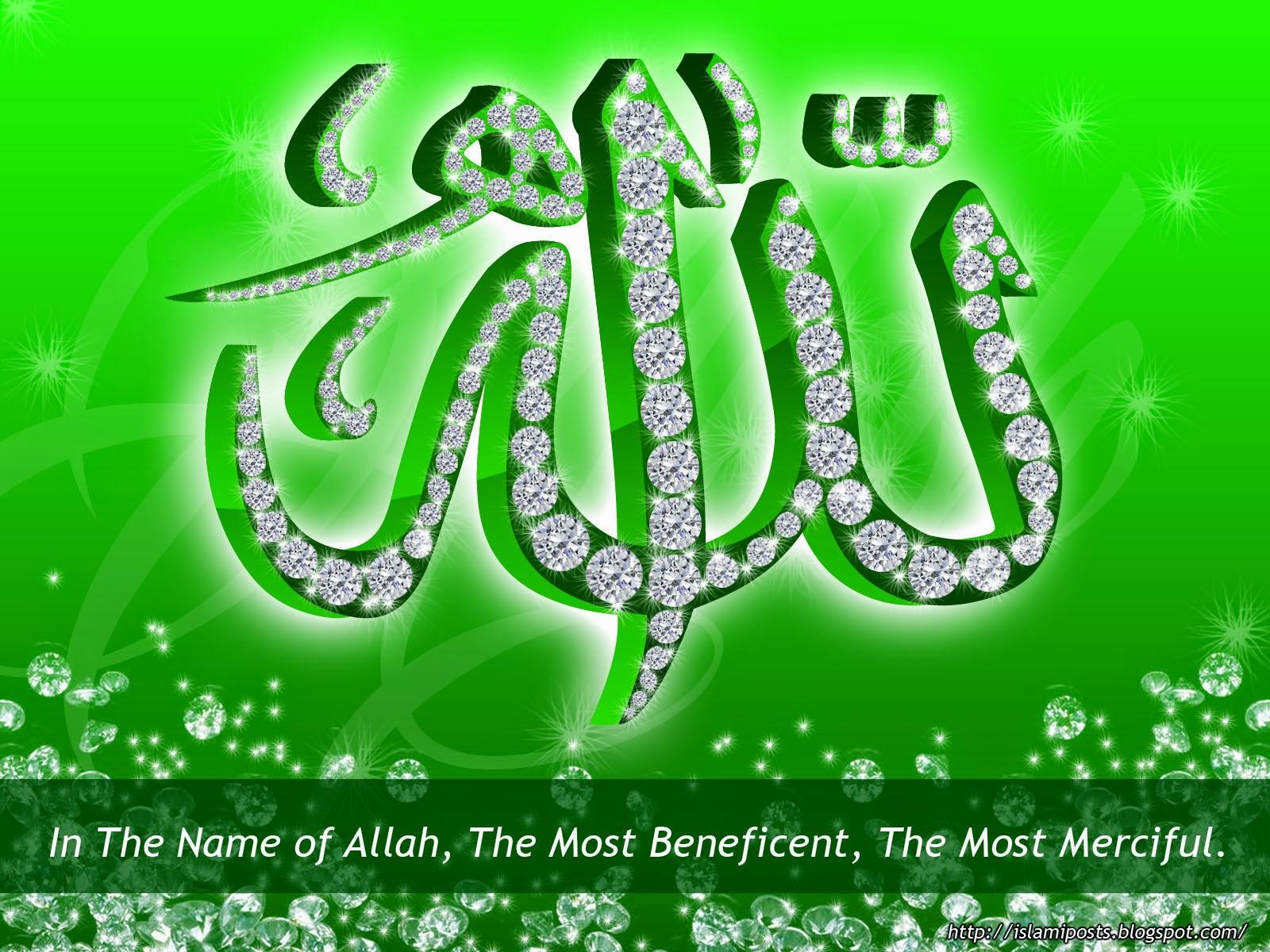 Beautiful name of Allah in green ground