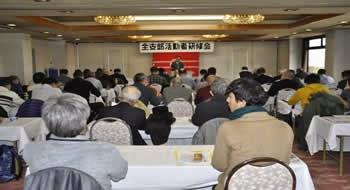 http://www.doro-chiba.org/nikkan_dc/n2015_01_06/n7850.htm