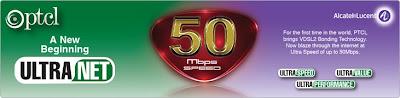 PTCL 50MB DSL