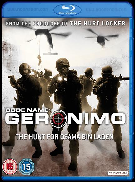 [Mini-HD] Code Name Geronimo (2012) เจอโรนีโม รหัสรบโลกสะท้าน [720p.Bluray.x264][เสียงอังกฤษ - ไทย][บทบรรยายไทย - อังกฤษ]