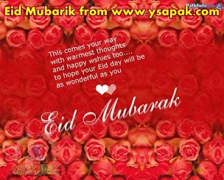 Eid Mubarak For Download Wallpaper