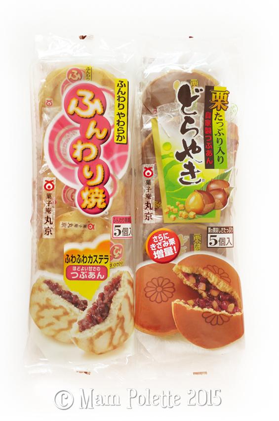 Sucrerie japonais dessert bonbon sweet japanese biscuit cake gâteau pâtisserie packaging