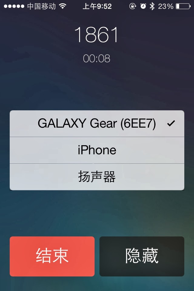 how to connect samsung galaxy gear to iphone