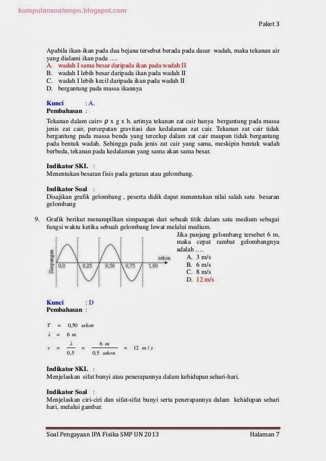 Soal Dan Pembahasan Un Try Out Us Fisika Kelas 9 Smp Paket 3 Ta 2012 2013 Kumpulan Soal Dan