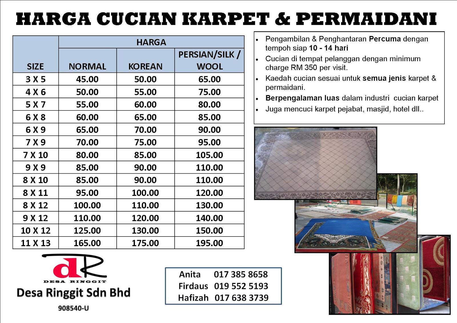 Brown Bedroom Carpet : 2013 FLYER & PRICELIST Professional Carpet Cleaner