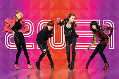 2NE1 - Girlsband