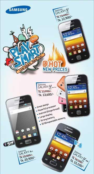 samsung android phone price in taka