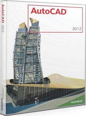 Download AutoCAD 2012 Português + crack e serial Gratis Baixar programa