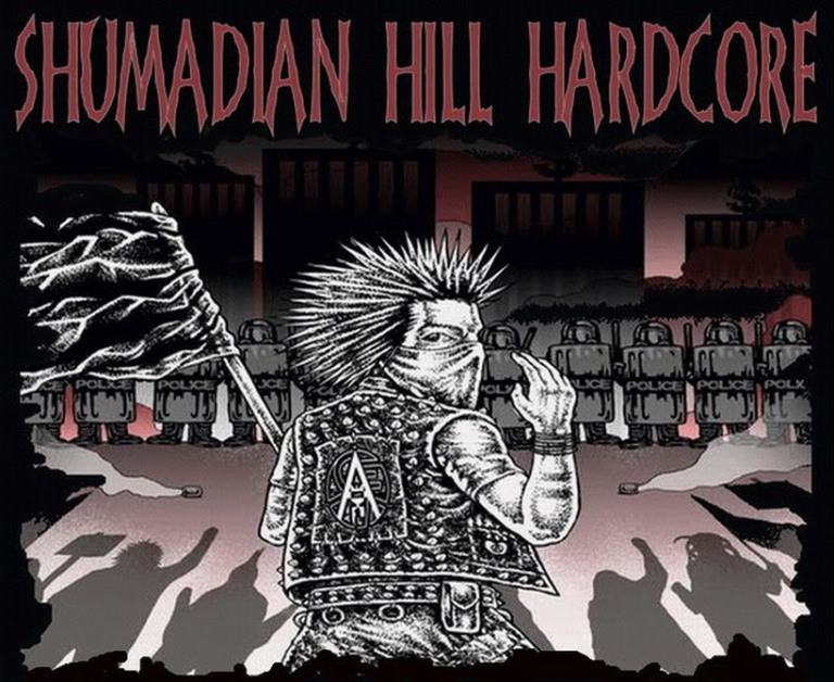 SHUMADIAN HILL HARDCORE
