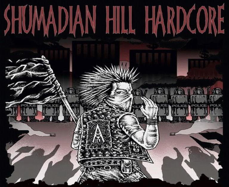 SHUMADIAN HILL HARDCORE