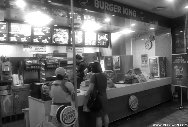 Burger King de Corea del Sur