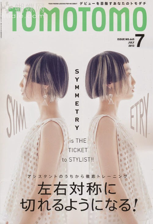 TOMOTOMO July 2013 japanese magazine scans