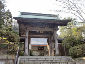 鎌倉成就院の山門
